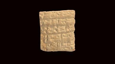 çivi yazısı tablet hmane19031118 3d model Harvard müze Antik Doğu hmane f6eff96 çivi yazısı tablet hmane19031118 3d model Harvard müze Antik Doğu hmane f6eff96