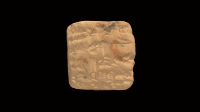 çivi yazısı tablet hmane19031121 3d model Harvard müze Antik Doğu hmane 206f2f5 çivi yazısı tablet hmane19031121 3d model Harvard müze Antik Doğu hmane 206f2f5