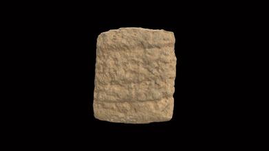 çivi yazısı tablet hmane19031123 3d model Harvard müze Antik Doğu hmane 88b7a4b çivi yazısı tablet hmane19031123 3d model Harvard müze Antik Doğu hmane 88b7a4b