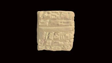 çivi yazısı tablet hmane19031124 3d model Harvard müze Antik Doğu hmane b847c05 çivi yazısı tablet hmane19031124 3d model Harvard müze Antik Doğu hmane b847c05