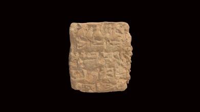 çivi yazısı tablet hmane19031125 3d model Harvard müze Antik Doğu hmane b98cb0d çivi yazısı tablet hmane19031125 3d model Harvard müze Antik Doğu hmane b98cb0d