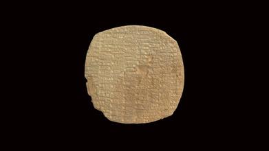 çivi yazısı tablet hmane1904410 3d model Harvard müze Antik Doğu hmane 39815d8 çivi yazısı tablet hmane1904410 3d model Harvard müze Antik Doğu hmane 39815d8