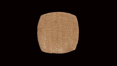 çivi yazısı tablet hmane1904411 3d model Harvard müze Antik Doğu hmane f865746 çivi yazısı tablet hmane1904411 3d model Harvard müze Antik Doğu hmane f865746