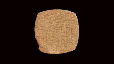 çivi yazısı tablet hmane1904412 3d model Harvard müze Antik Doğu hmane fbb7f8a çivi yazısı tablet hmane1904412 3d model Harvard müze Antik Doğu hmane fbb7f8a