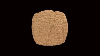 çivi yazısı tablet hmane1904413 3d model Harvard müze Antik Doğu hmane 1889339 çivi yazısı tablet hmane1904413 3d model Harvard müze Antik Doğu hmane 1889339