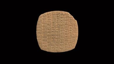 çivi yazısı tablet hmane1904415 3d model Harvard müze Antik Doğu hmane fbe2e0a çivi yazısı tablet hmane1904415 3d model Harvard müze Antik Doğu hmane fbe2e0a