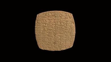 çivi yazısı tablet hmane1904416 3d model Harvard müze Antik Doğu hmane db09bc6 çivi yazısı tablet hmane1904416 3d model Harvard müze Antik Doğu hmane db09bc6