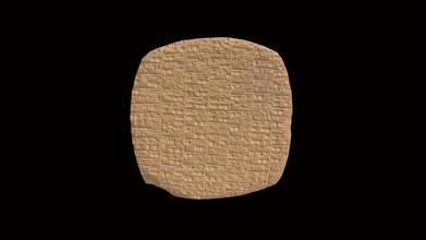 çivi yazısı tablet hmane1904417 3d model Harvard müze Antik Doğu hmane e90022e çivi yazısı tablet hmane1904417 3d model Harvard müze Antik Doğu hmane e90022e