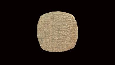 çivi yazısı tablet hmane1904418 3d model Harvard müze Antik Doğu hmane 4a78a66 çivi yazısı tablet hmane1904418 3d model Harvard müze Antik Doğu hmane 4a78a66