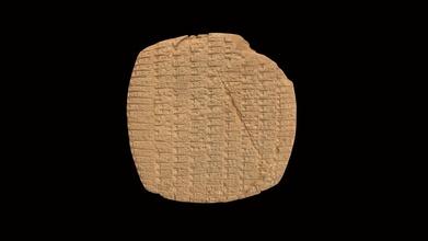 çivi yazısı tablet hmane190441 3d model Harvard müze Antik Doğu hmane adc9e67 çivi yazısı tablet hmane190441 3d model Harvard müze Antik Doğu hmane adc9e67