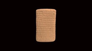 çivi yazısı tablet hmane1904420 3d model Harvard müze Antik Doğu hmane d3203d8 çivi yazısı tablet hmane1904420 3d model Harvard müze Antik Doğu hmane d3203d8