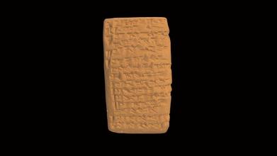 çivi yazısı tablet hmane1904422 3d model Harvard müze Antik Doğu hmane 80d63a9 çivi yazısı tablet hmane1904422 3d model Harvard müze Antik Doğu hmane 80d63a9