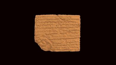 çivi yazısı tablet hmane1904423 3d model Harvard müze Antik Doğu hmane 17c6cd5 çivi yazısı tablet hmane1904423 3d model Harvard müze Antik Doğu hmane 17c6cd5