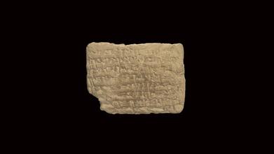 çivi yazısı tablet hmane1904424 3d model Harvard müze Antik Doğu hmane 09a4842 çivi yazısı tablet hmane1904424 3d model Harvard müze Antik Doğu hmane 09a4842