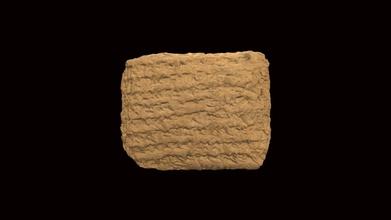 çivi yazısı tablet hmane1904425 3d model Harvard müze Antik Doğu hmane 1629140 çivi yazısı tablet hmane1904425 3d model Harvard müze Antik Doğu hmane 1629140