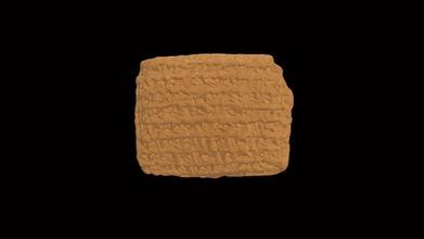 çivi yazısı tablet hmane1904426 3d model Harvard müze Antik Doğu hmane b4e65b7 çivi yazısı tablet hmane1904426 3d model Harvard müze Antik Doğu hmane b4e65b7