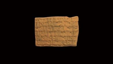 çivi yazısı tablet hmane1904427 3d model Harvard müze Antik Doğu hmane 94a704a çivi yazısı tablet hmane1904427 3d model Harvard müze Antik Doğu hmane 94a704a