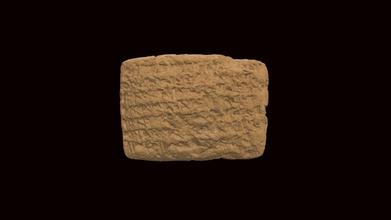 çivi yazısı tablet hmane1904428 3d model Harvard müze Antik Doğu hmane e5816c6 çivi yazısı tablet hmane1904428 3d model Harvard müze Antik Doğu hmane e5816c6