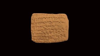 çivi yazısı tablet hmane1904429 3d model Harvard müze Antik Doğu hmane c615b7b çivi yazısı tablet hmane1904429 3d model Harvard müze Antik Doğu hmane c615b7b