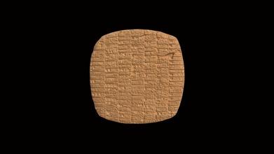 çivi yazısı tablet hmane190443 3d model Harvard müze Antik Doğu hmane ce594aa çivi yazısı tablet hmane190443 3d model Harvard müze Antik Doğu hmane ce594aa
