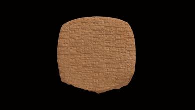 çivi yazısı tablet hmane190444 3d model Harvard müze Antik Doğu hmane fe79aae çivi yazısı tablet hmane190444 3d model Harvard müze Antik Doğu hmane fe79aae