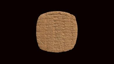 çivi yazısı tablet hmane190445 3d model Harvard müze Antik Doğu hmane e36f753 çivi yazısı tablet hmane190445 3d model Harvard müze Antik Doğu hmane e36f753