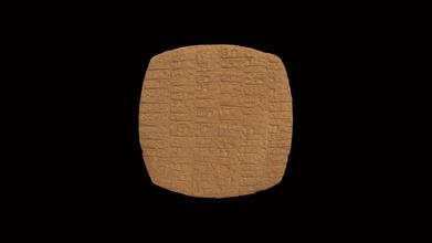 çivi yazısı tablet hmane190446 3d model Harvard müze Antik Doğu hmane 24f724c çivi yazısı tablet hmane190446 3d model Harvard müze Antik Doğu hmane 24f724c