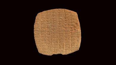 çivi yazısı tablet hmane190448 3d model Harvard müze Antik Doğu hmane 9c9cef3 çivi yazısı tablet hmane190448 3d model Harvard müze Antik Doğu hmane 9c9cef3
