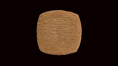 çivi yazısı tablet hmane190449 3d model Harvard müze Antik Doğu hmane 5f3b6e4 çivi yazısı tablet hmane190449 3d model Harvard müze Antik Doğu hmane 5f3b6e4