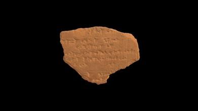çivi yazısı tablet hmane190452 3d model Harvard müze Antik Doğu hmane 2a4a00c çivi yazısı tablet hmane190452 3d model Harvard müze Antik Doğu hmane 2a4a00c