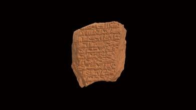 çivi yazısı tablet hmane190453 3d model Harvard müze Antik Doğu hmane 09078ea çivi yazısı tablet hmane190453 3d model Harvard müze Antik Doğu hmane 09078ea