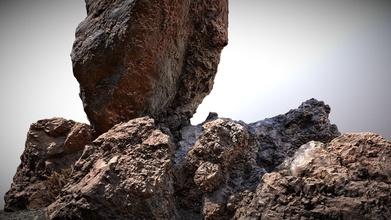 rock formation las ca adas - 3d model svnfbgr svnfbgr 5c2dafe small volcanic rock formation las ca adas mirador san jos 2000 m height - rock formation las ca adas - 3d model svnfbgr svnfbgr 5c2dafe