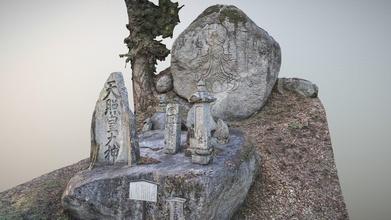 pedra Buda 1745 Japão 3d modelo Fuji Fujisan 985132f pedra Buda 1745 Japão 3d modelo Fuji Fujisan 985132f