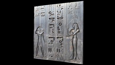 trono painel Luxor têmpora colosso Comprar realeza livre 3d modelo danderson4 danderson4 85e0301 trono painel Luxor têmpora colosso Comprar realeza livre 3d modelo danderson4