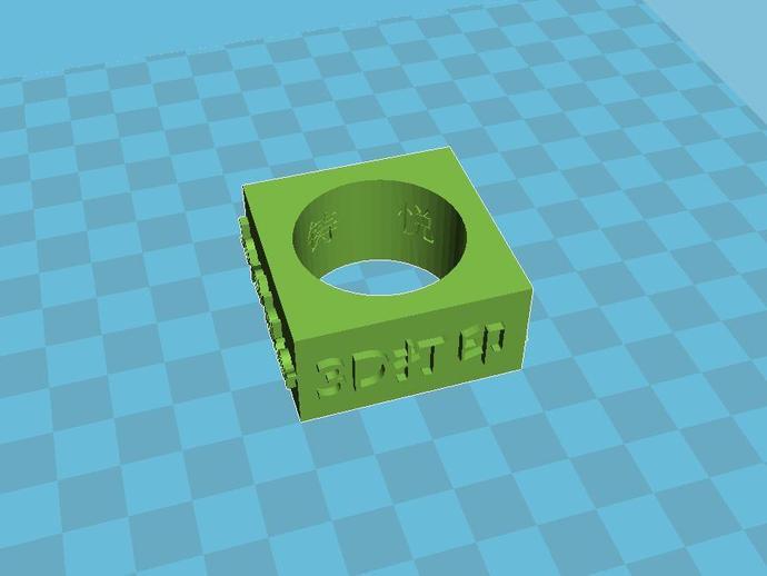 3d printer test model squ