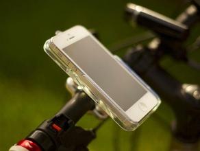 iphone 55s LENKER-Halterung sport im freien bike mount iphone case LENKER-Halterung-iphone Fall