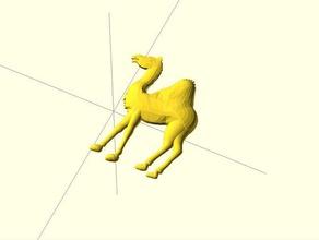 camel stl dear zoo tactilepicturebooksproject cu boulder sculptures boulder camel cu dear picture project stl tactile zoo