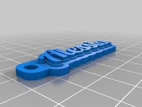 alessia organization customized