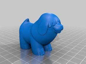 cu sculptures animation cu dog