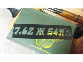 762x54r soviet surplus ammo stencil sport & outdoors 54r 762 762x54r ammo ammo box ammo can mosin mosin nagant nagant rifle russian soviet star tin