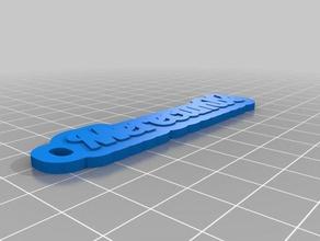 merecumbe my customized multiline tag keychai keychains customized