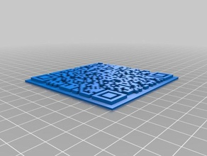 my profile qr code signs & logos customizable qrcode qr code qr plate