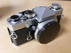 olympus om-mount-Gehäuse Kappe Kamera olympus olympus om-1 om - body cap