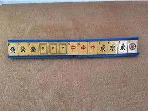 porte tuiles mah-jong mah-jong tiles holder games game tile holder mah-jong mahjong mah jongg tile holder