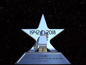 stephen hawking 1942 - 2018 las esculturas stephen hawking homenaje