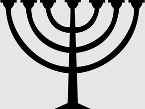 menorah temple israel fashion
