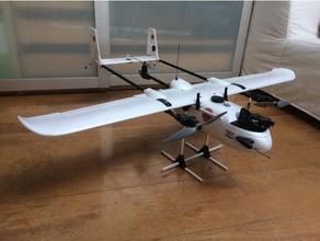 vtol y3 mini skyhunter tilt rotor parts diy mini skyhunter tilt rotor tilt-rotor tiltrotor vtol vtol y3