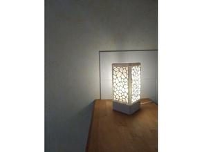 fully customizable tower lamp decor customizable customizable lamp lamp lampshade lamp shade shade tower voronoi voronoi lamp