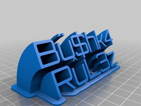 bushka rulez office customized