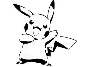 pikachu plantilla 2 2 d art pokemon